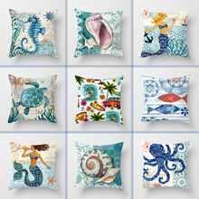 45x45cm Vintage Mediterranean Ocean Pillow Case Pillowcase Peach Skin Decorative Pillowcases Waist Cover  Polyester Pillo
