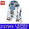New LEPIN 2127pcs 05043 Star War Series R2 D2 The Robot Building Blocks Bricks Model Toys
