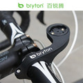 Road Cycling GPS bicycle mount for R530/R330/R310/R100 31.8mm mount