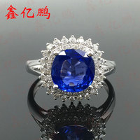 Natural Sapphire Ring Color Bright Female 2 29 Carat Fire 18 K Gold With CZ Diamond