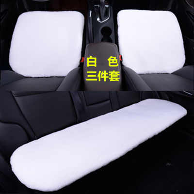 3 шт./компл. Автомобильная подушка Зимняя шерстяная подушка три комплекта коротких волос без спинки