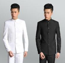 Singer stage clothing for men chinese tunic suit set with pants 2017 mens wedding suits costume groom formal dress black white
