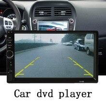 Новый 7018B 2Din Универсальный Bluetooth 7 дюймов Экран Дисплей AUX Вход Авто салона автомобиля fm/MP5 игрок автомобиля Быстрая доставка
