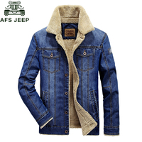 Afs Jeep Brand Jeans Coat Men 2017 Autumn Winter Thick Warm Jacket Coat Casual Fleece Turn