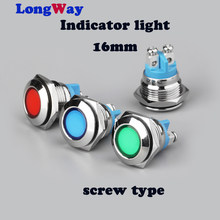 LED Metal Indicator lights 16mm round LED flat button head waterproof Signal lamp screw connection 12V 24V 220V moto indication(China)