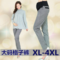 Fashion Korea Plaid Elastic Maternity Pants Leggings Spring/Fall Maternity Clothes for Pregnant Women Pencil Pants