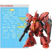 D.L عالية الجودة لصائق المياه لصق لبانداي MG 1/100 MSN 04 SAZABI Gundam كا Ver. DL019