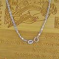Fashion Unique Design Inner S Necklaces, 925 Sterling Silver Necklace Chains Platina Plated Neckless Women Men Jewelry