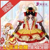 2017 Anime Love Live Rin Hoshizora School Idol Project Bouquet Hand Flower Awaken Cosplay Costume For Halloween Free Shipping