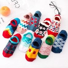 Moda Mulaya 2019 New Arrival Womens Funny Socks Women Harajuku 100% Cotton Anti-slip Low Cut Colorful Invisible