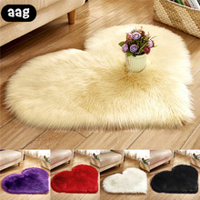 AAG Love Heart Rugs Luxury Artificial Wool Sheepskin Hairy Carpet Non Slip Floor Mat Fur Soft Plain Fluffy Area Rug Tapetes