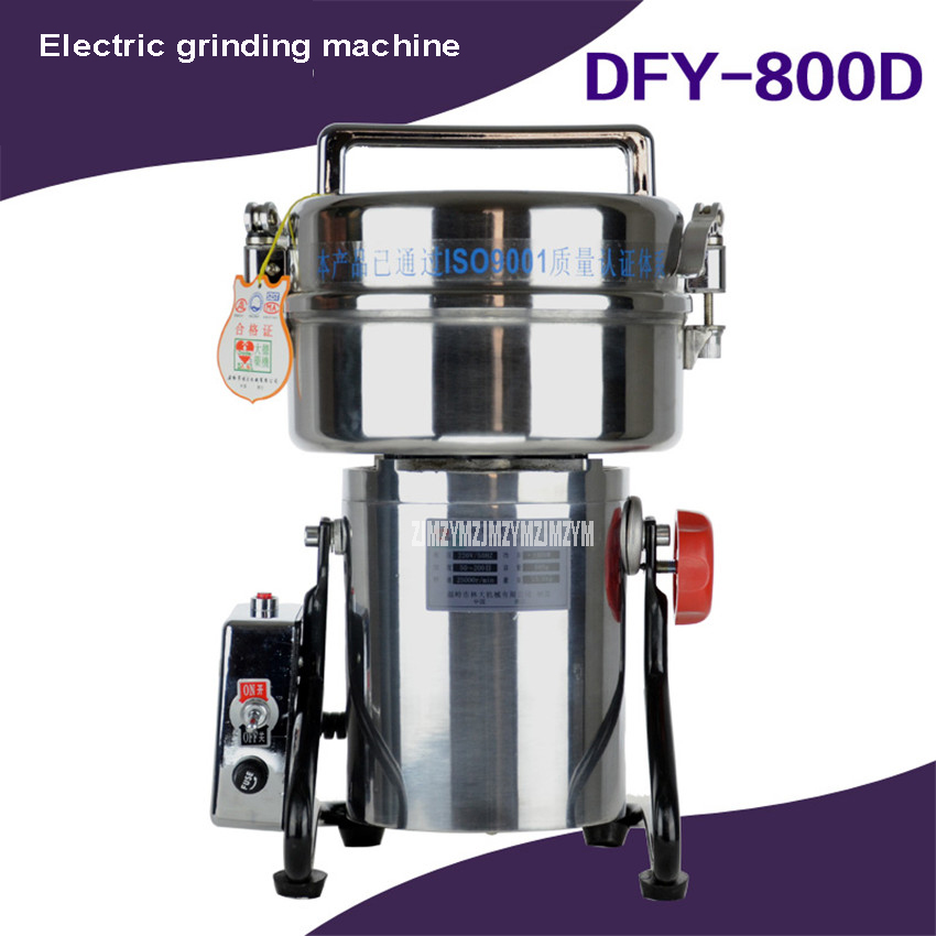 DFY 800D Home Use Portable 800g Electric Automatic Herb Medicine Grinder Machine Crusher Pepper Herbal Medicine Grind Machine