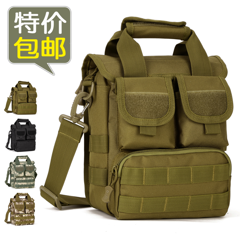 Tactical outdoor Army military male Messenger Bags shoulder casual Camouflage waterproof messenger bag - DEFOE 5 Outdoors store