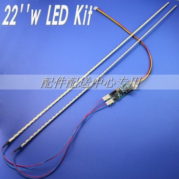 22 inch wide  Dimable LED Backlight Lamps Update kit Adjustable LED Light For LCD Monitor 2 LED Strips Free Shipping