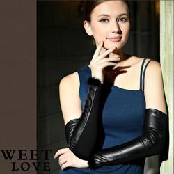 Winter Arm sleeves Arm warmers Leather long gloves sheepskin 47cm