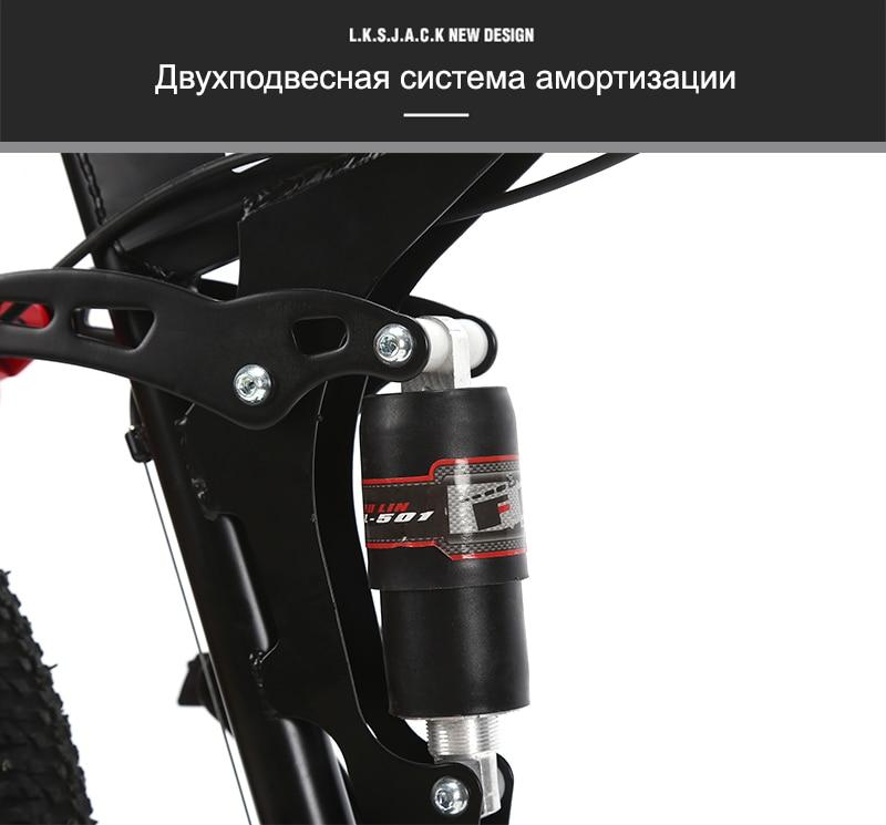 GT-UPPER Sepeda gunung sistem suspensi penuh rangka lipat baja 24 - Bersepeda - Foto 4