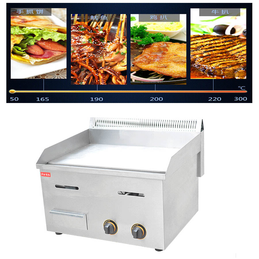 1pcs gas griddles FY-718C teppanyaki shredded cake oven Causeway burn machine snacks equipment1pcs gas griddles FY-718C teppanyaki shredded cake oven Causeway burn machine snacks equipment