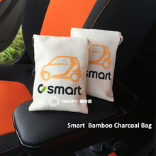 Smart Car Air Freshener Bamboo Charcoal Bag Deodorant Purifying for smart 450 451 453 fortwo forfour