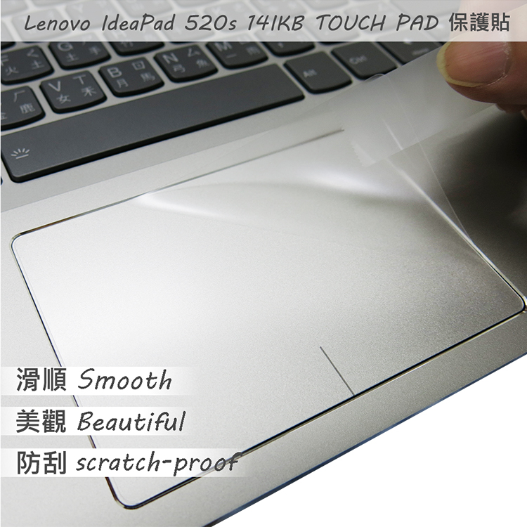 2Pcs PET Track Pad Touchpad Sticker Skin Cover Protector for Macbook Pro 13inch