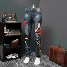 TRUST DREAM European Punk Men Fashion Personality Embroidered Jeans Girl Face Decor Slim Street Party Man Jeans