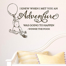 I Knew When I Met You An Adventure Was Going To Happen Wall Decal Vinyl  Sticker Quote Classic Winnie The Pooh Part 87