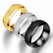 Fashion Frosted Rings Unique Design Stainless For Man Women Ring  Jewelry Accessories