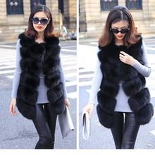 Искусственный жилет средней длины женский свитер жилет пэчворк сплошной цвет формальный без рукавов лисий мех верхняя одежда