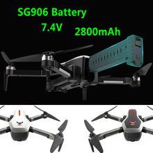 بطارية طائرة بدون طيار رباعية المراوح SG906 RC بقدرة 7.4 فولت 2800 مللي أمبير في الساعة بطارية احتياطية تعمل بجهاز التحكم عن بعد ملحقات ألعاب