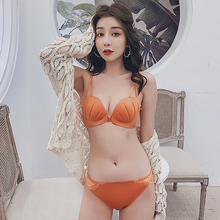 Women Lace Front Buckle Cross Underwear 3/4 Cup Beauty Back Small Chest Gathered Shell Triangle No Steel Ring Set Bra