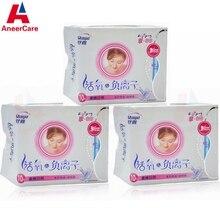 5 пакет Шу Я. гигиенические прокладки Активный Кислород AnionSoft Ватные Тампоны Менструального Колодки Женщин Здравоохранения Отделение Гинекологии Pad