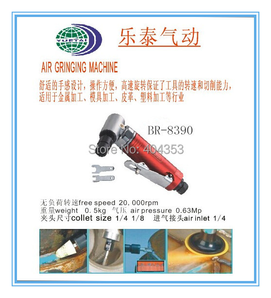 Manufacturers supply wind die pen / Air Grinder / pneumatic air molding machine / pneumatic straight grinding pen / pneumatic vibration type pneumatic sanding machine rectangle grinding machine sand vibration machine polishing machine 70x100mm