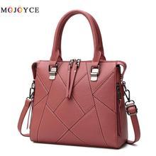 Fashion PU Leather Bag