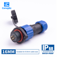 цена на Waterproof Connector SP16 Type IP68 Cable Connector 2 Hole Plug & Socket Male And Female 2 3 4 5 6 7 9 Pin SD16 16mm