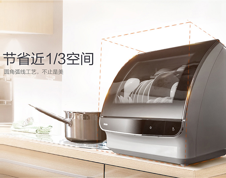 online shop haier mini dishwasher dish automatic dishwasher machine dish washing machine free standing aliexpress mobile