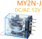 1PCS MY2NJ Relay Coil General DPDT Micro Mini Electromagnetic Relay SwitchAC DC 12V Power Relay Switch LED