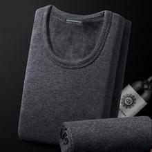 2019 High Quality Winter Thick Thermal Underwear Men Warm Long Johns Suits Velvet Soft Shirt pants