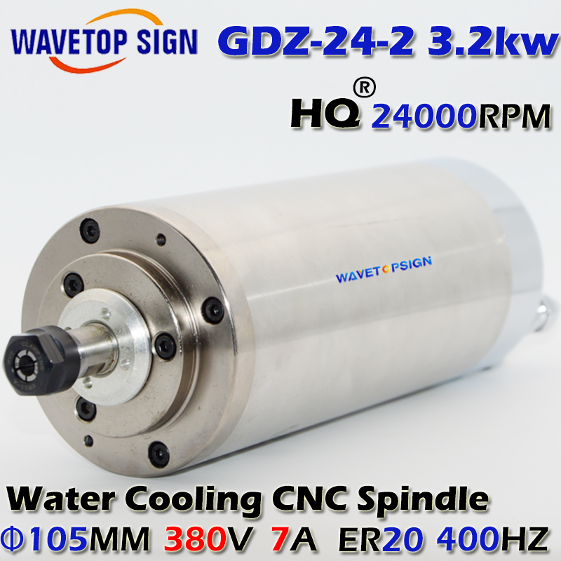 water cooling spindle 3.2kw   GDZ-24-2 3.2kw 380v 24000r/min 7A 400HZ  chuck nut ER20 diameter 105mm cnc spindle 7 5kw air cooling cnc spindle gdz120 103 7 5 7 5kw 380v air cooling chuck nut er32