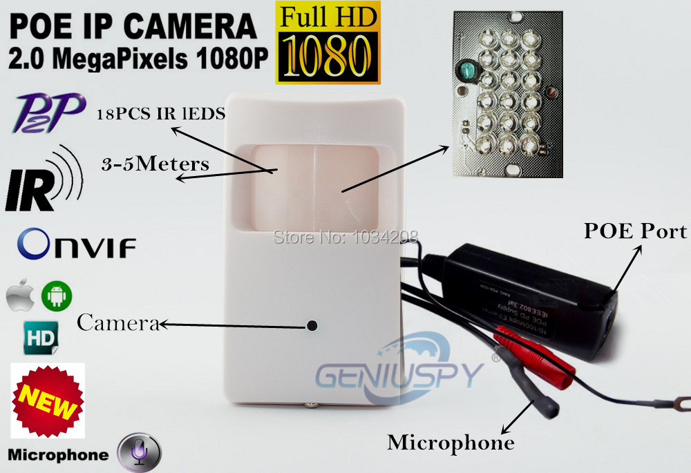 Onvif HD 1080P POE IR 940nm Camera Pir Motion Detector Pin hole Camera Pir Style Ip Camera Covert POE PIR IP Camera MicrophoneOnvif HD 1080P POE IR 940nm Camera Pir Motion Detector Pin hole Camera Pir Style Ip Camera Covert POE PIR IP Camera Microphone