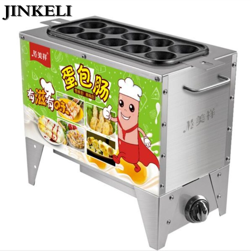 2017  10PCS Commercial Egg Sausage Maker,sausage frying egg roll machine,automatic Fried eggs/boiled eggs machine
