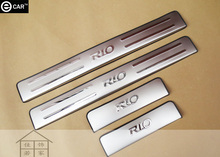 door sill strip for KIA RIO stainless steel Threshold strip exterior decoration strip body protectors welcome pedal