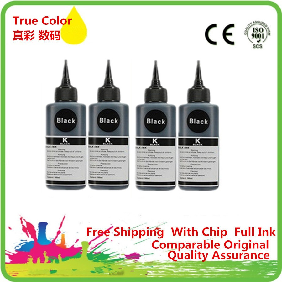 T1285 Sublimation Ink For Epson S22 Sx125 Sx130 Sx235w Sx420w Sx440w Fast Print Black 100ml Dye Based Photo Premium Universal Compatible Refill Kit All Inkjet Printer Dedicated Color