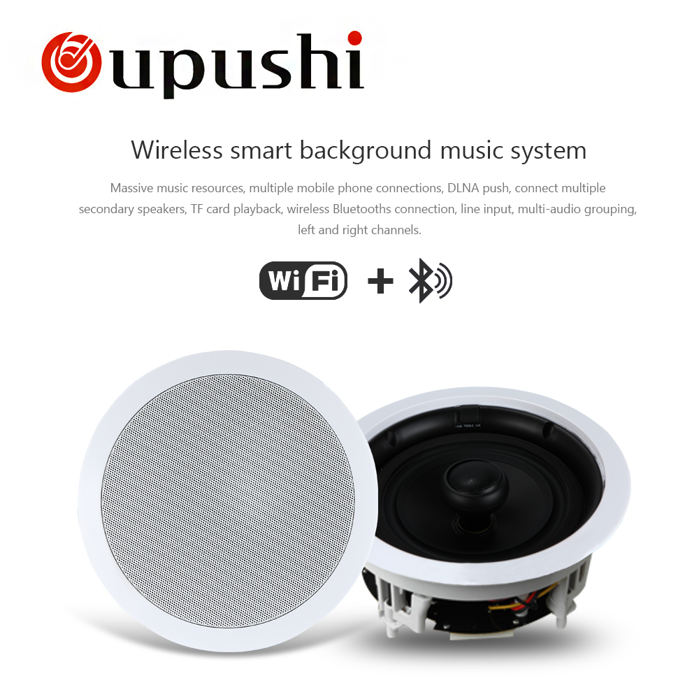OUPUSHI VX6-C new product wireless wifi in-ceiling speaker with powerful function background music sound system acoustic(China)