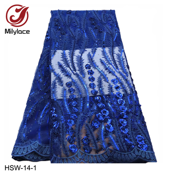 African Lace Fabric High Quality Sequins Lace Fabric French Nigerian Lace Fabric 3D Embroidery with Beads Wedding Lace HSW-14