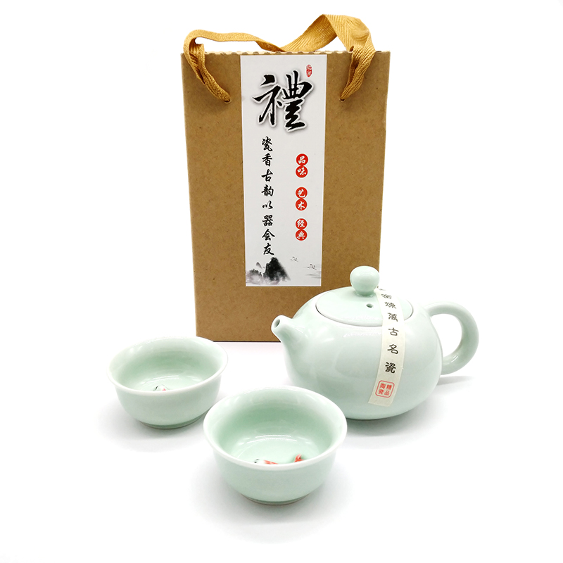 Exquisite Celadon Kung Fu Tea set 1Pot 2cups,China tea set,Ceramic Tea Cup,Travel Tea Pot Chinese Porcelain Teacup Set Drinkware