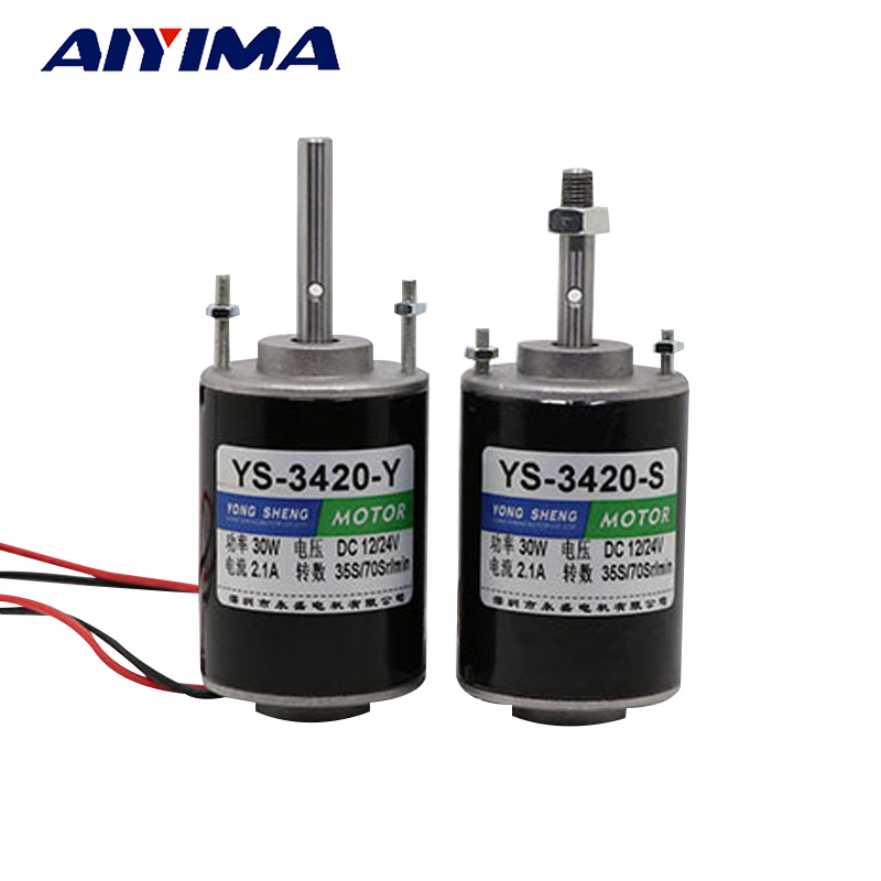 Aiyima 1PC DC Motor 12V/24V 3500/7000rpm High Speed Large Torque Adjustable Speed Positive and Negative Permanent Magnet Motor