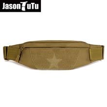 Тактика езда поясная сумка лагерь походный пояс карман Нейлон Военный камуфляж Телефон талии упаковка оснащение Militar FB1241
