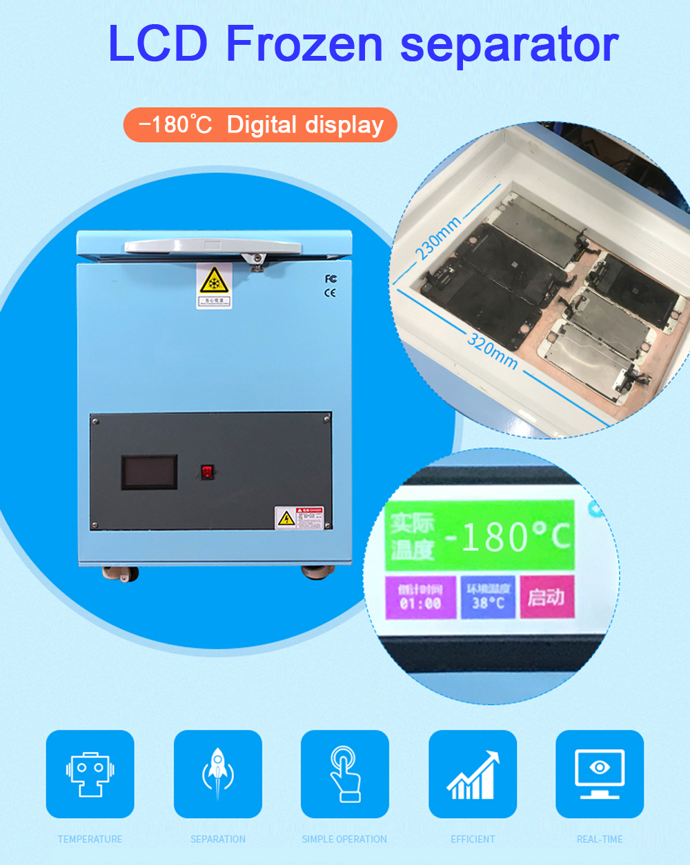 LCD Panel Freezing Separator for Smartphone/Tablet Screen Repair 11