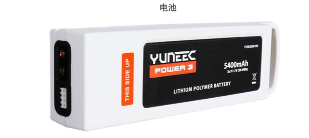 battery YUNEEC Q500 LITHIUM POLYMER BATTERY Remote control model aircraft aerial aircraft rechargeable batteries 1pcs/lot tcb remote control aircraft model aircraft lithium battery lion 11 1v 3500mah 25c 3s1p model aircraft battery