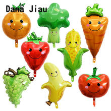 DanaJiau NEW food vegetables cartoon foil balloon Birthday party decoration ball delicious pizza movie pop corn lovely kids toy(China)