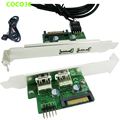 9pin USB2.0 header to 2 USB 2.0 Port Converter Card + USB header Female cable + 15pin SATA supply power + PCI-e profile bracket